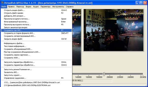 Способы наложения звука на видео в VirtualDub