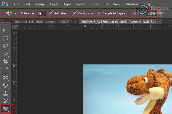 Photoshop — как убрать фон